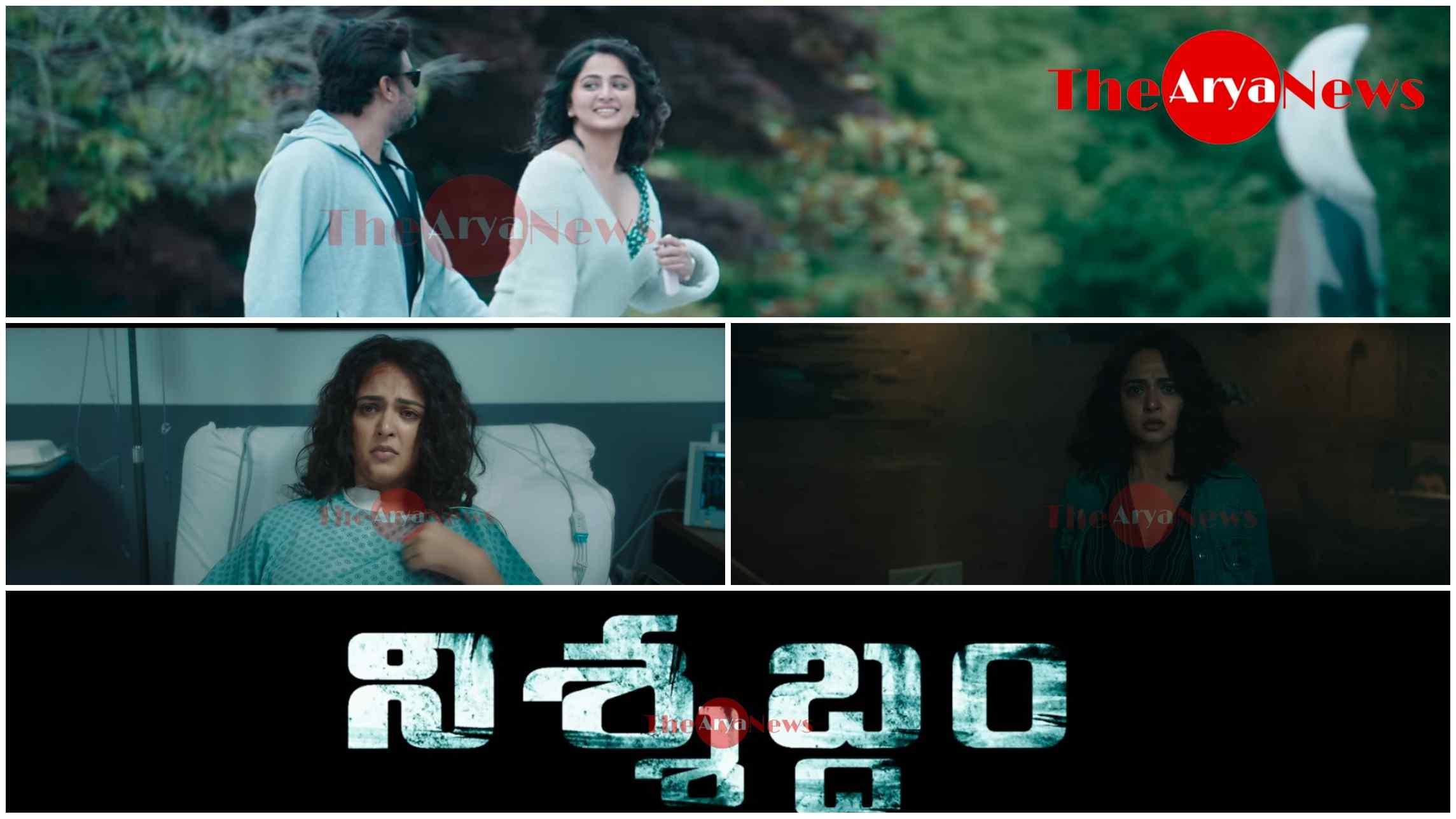 Nishabdham » 2020 Download Full Leaked Movie by MoviesDa.com