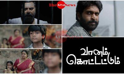 Vaanam Kottattum » 2020 Download Full Tamil Leaked Movie by Tamilrockers