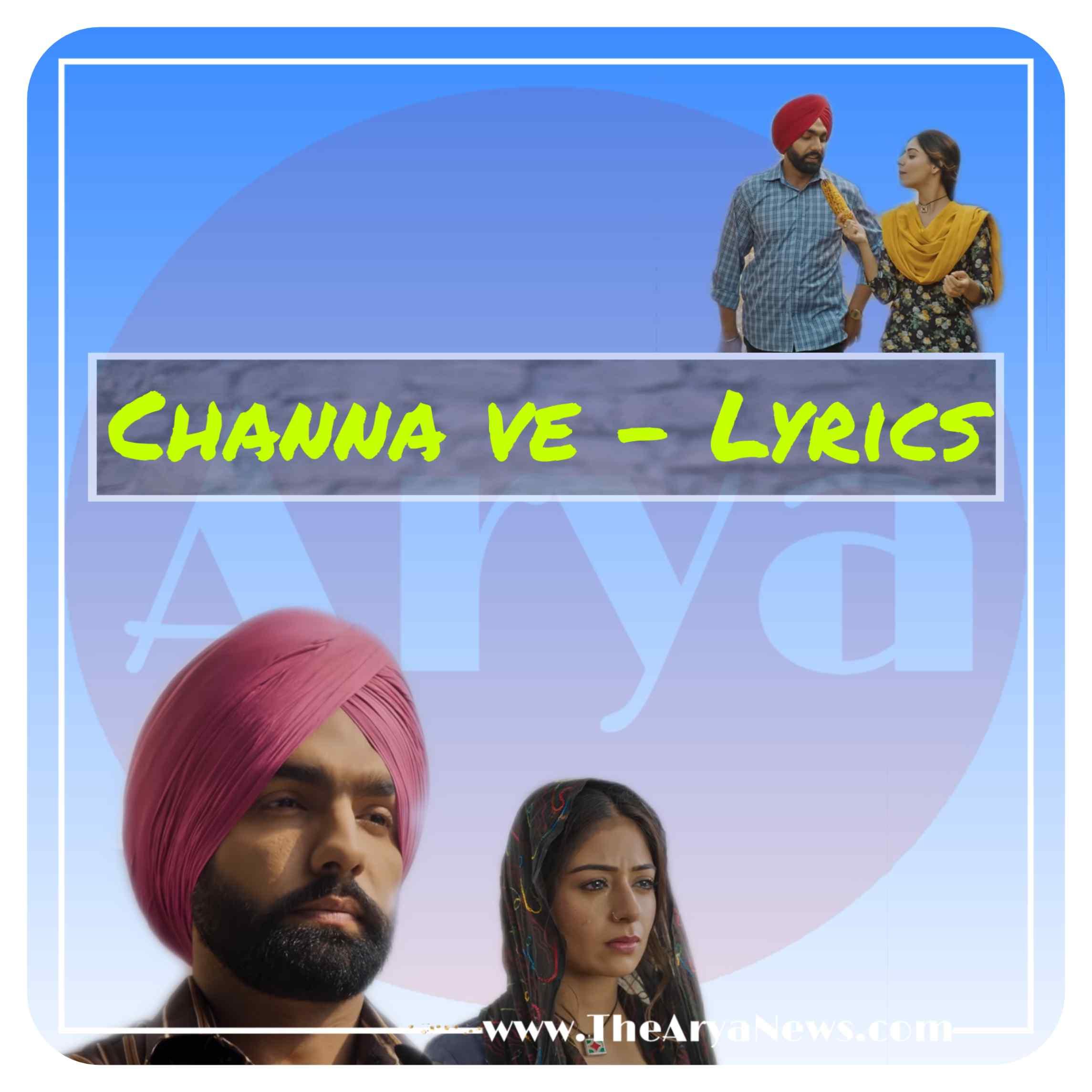 Channa Ve (Official Lyrics) - Sufna - B Praak - Jaani - Ammy Virk - Tania - Latest Punjabi Songs 2020