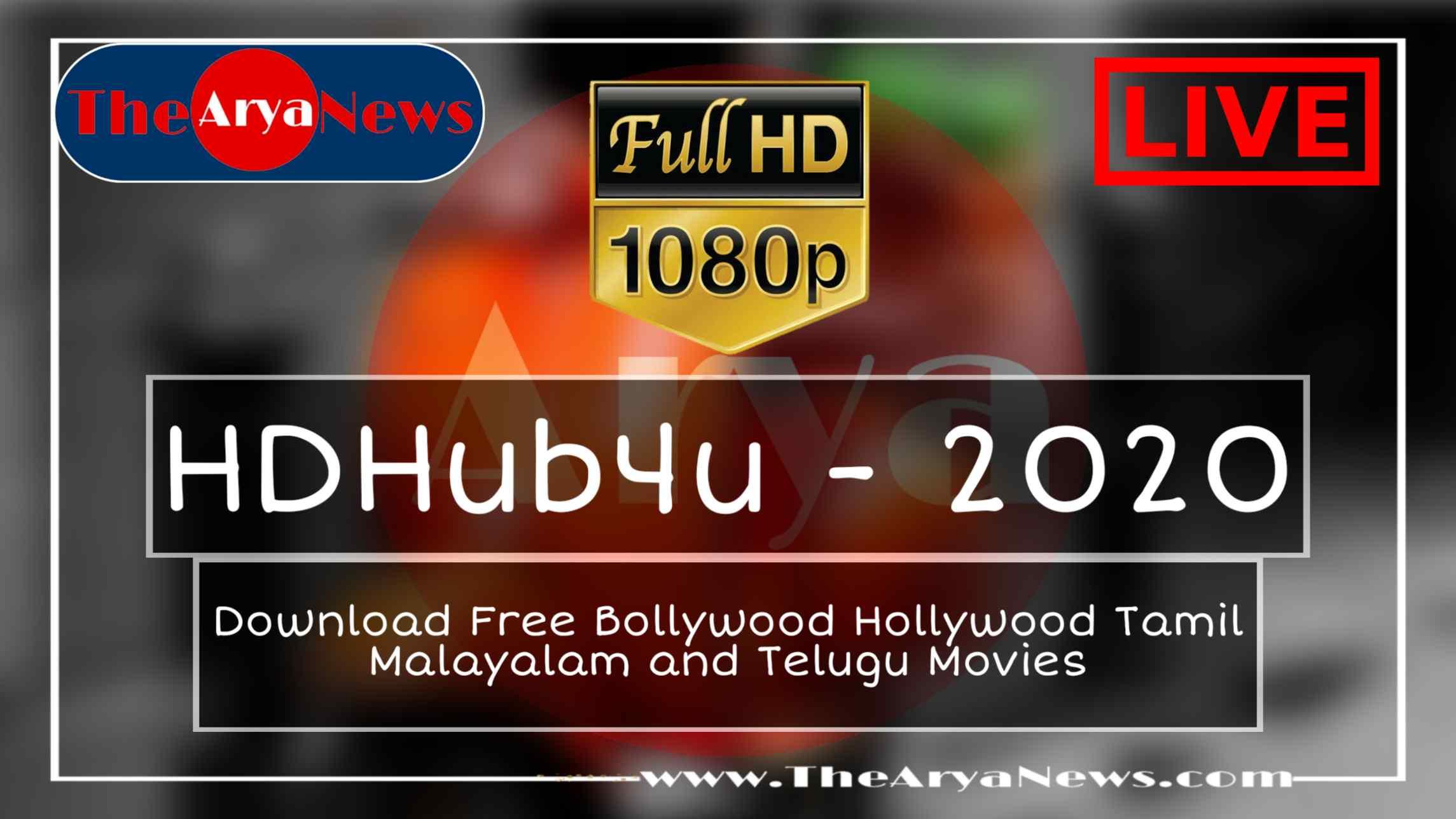 HDHub4u 2020 » Free Download All BollyWood, HollyWood Movies