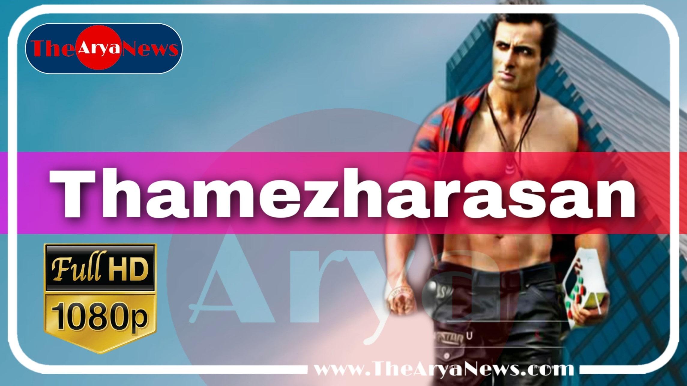 Thamezharasan Poster