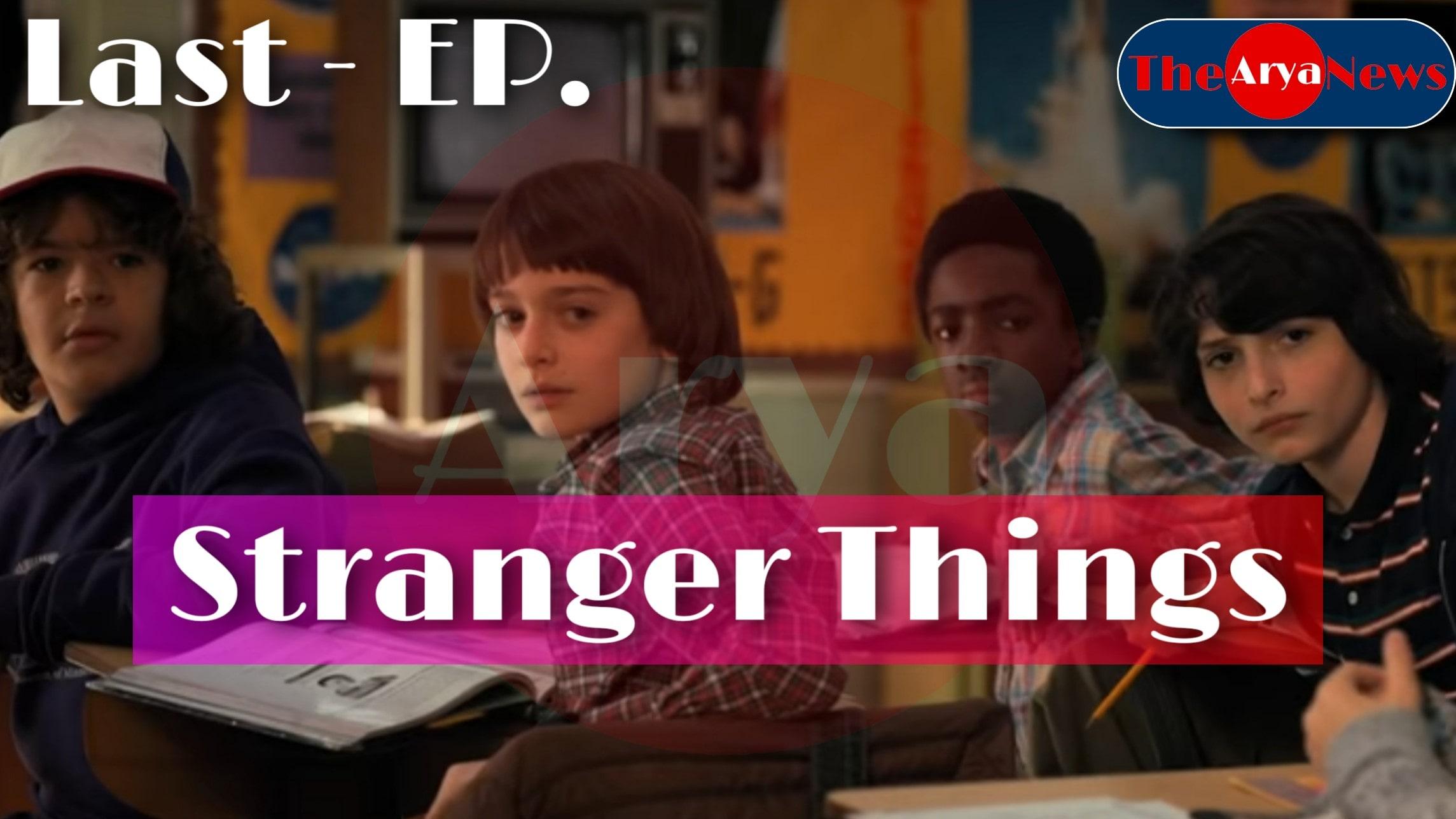 Stranger Things Watch Online (Last Season) Full Web Series HD Free 1080p