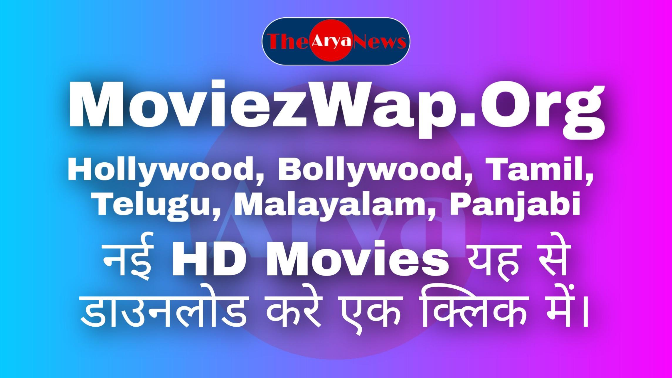 MoviezWap.Org » (2020) Download Free Telugu, Tamil New Movies HD