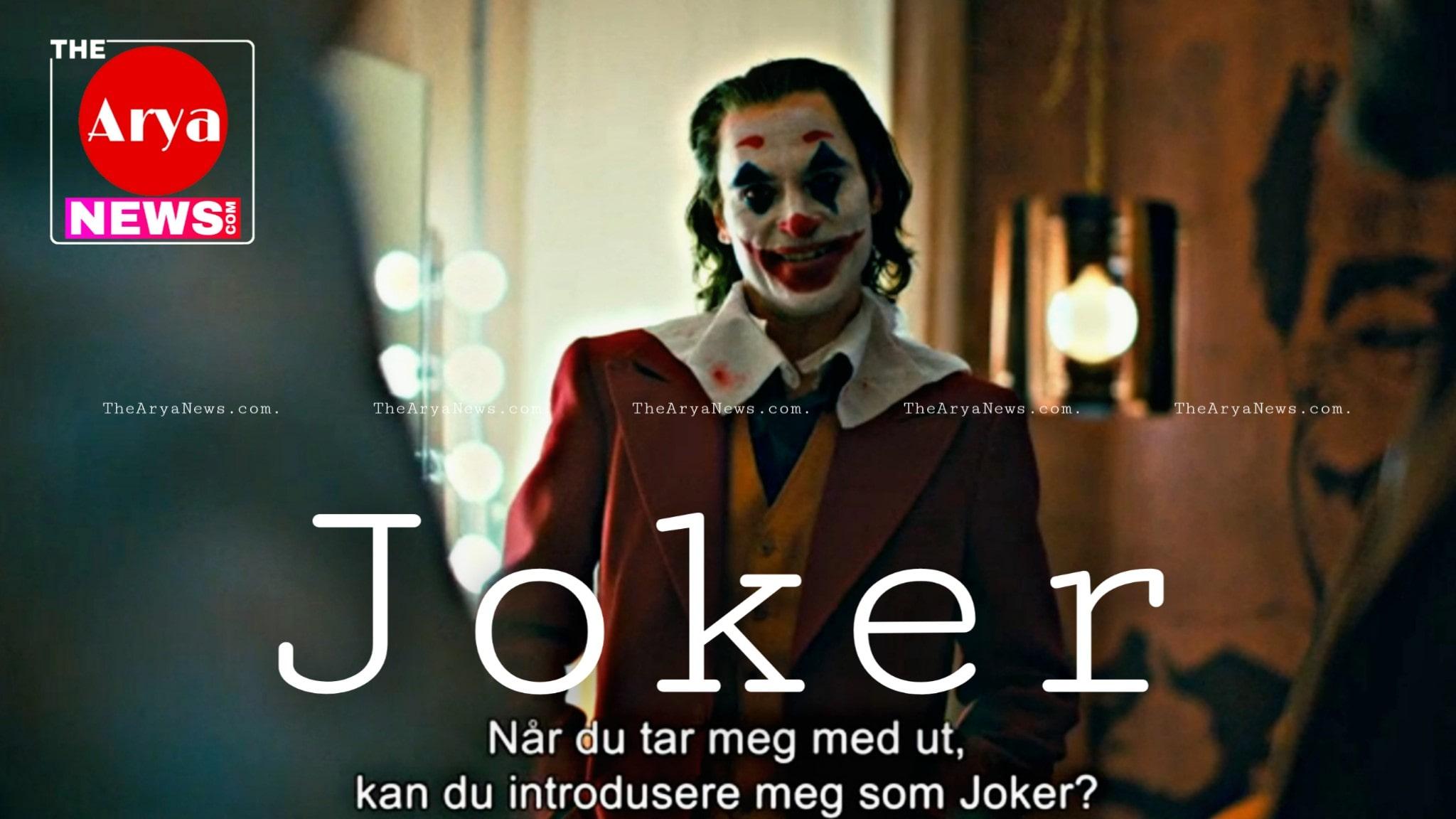 Joker (2020) » Download Full Leaked Movie on FilmyGod