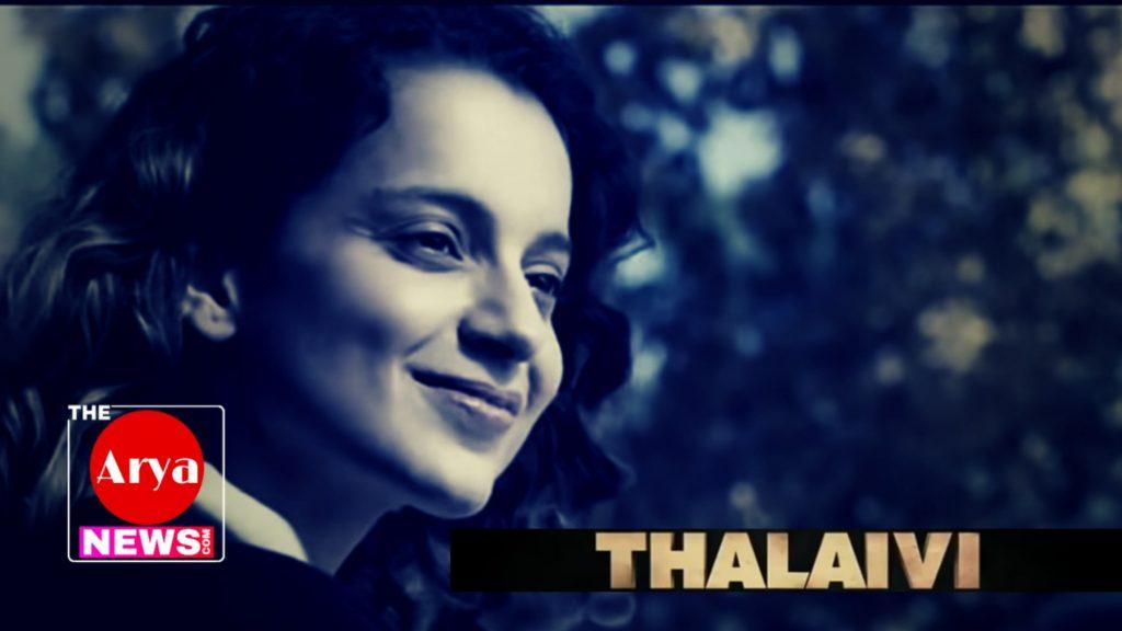 Thalaivi (2020)