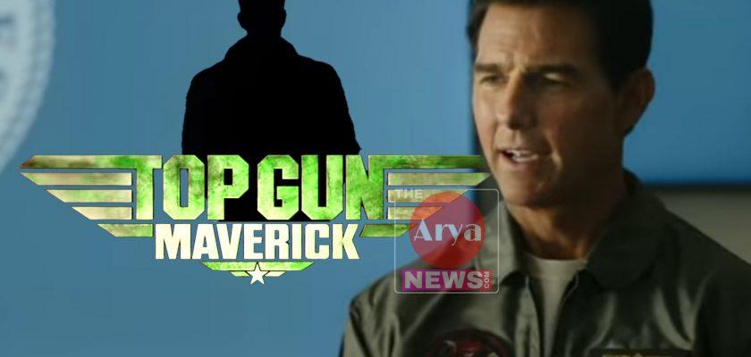 Top Gun: Maverick » (2020) Download Full Dubbed Movie Online On FilmyGod