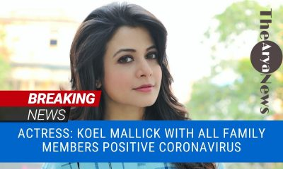Actress: Koel Mallick with all family membe Positive Coronavirus