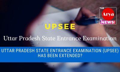 Uttar Pradesh State Entrance Examination