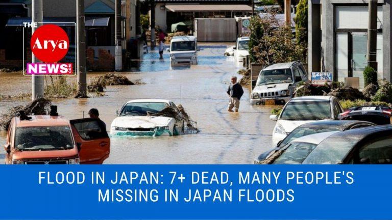 Flood in Japan: 7+ dead, many People's missing in Japan floods