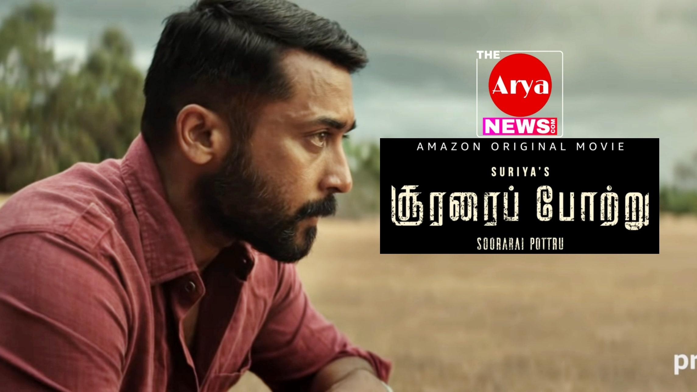 Soorarai Pottru (2020) - Latest Tamil Movie Download