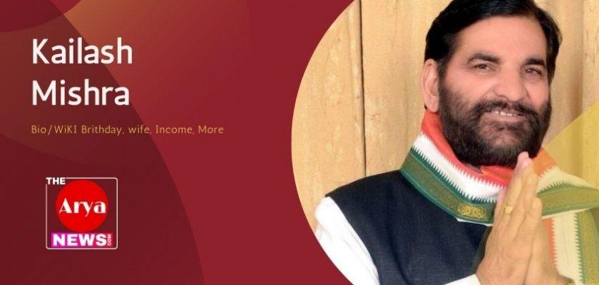 Kailash Mishra Banner