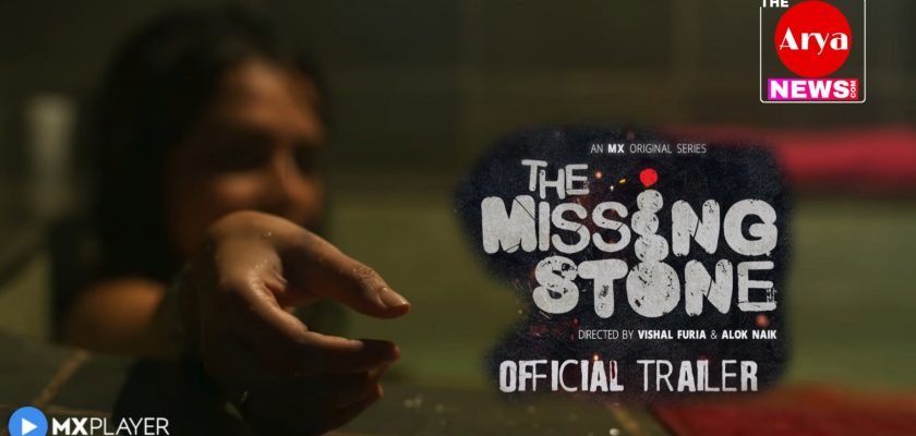 the missing stone TV serial poster