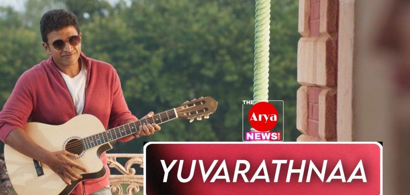 Yuvarathnaa (2021) Full Movie Download
