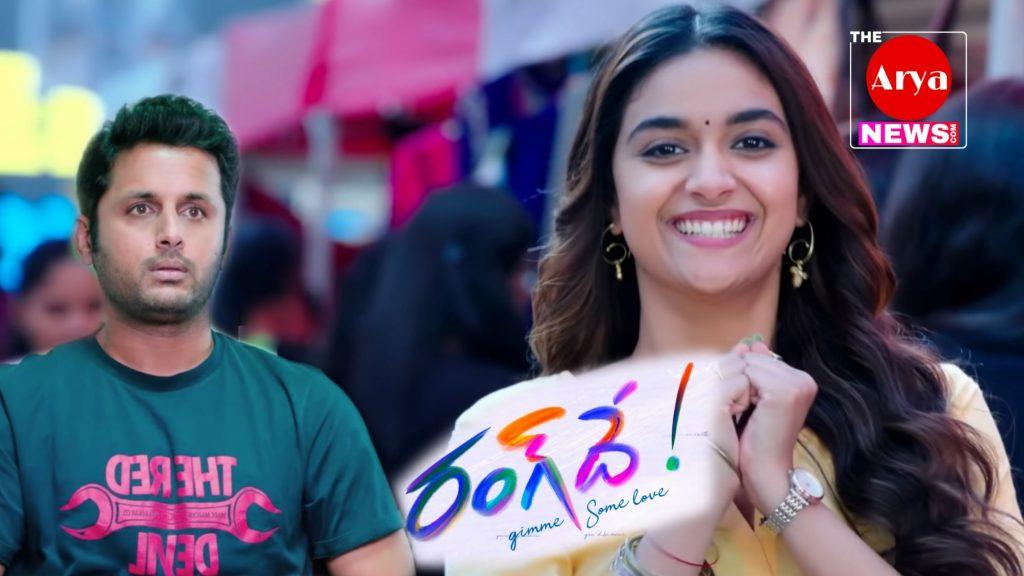 Rang De (2021) - Download Full Telugu Movie on ...