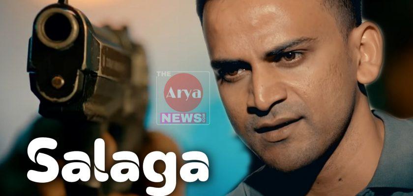 Salaga (2021)-Download Full Kannad Movie on TamilRockers
