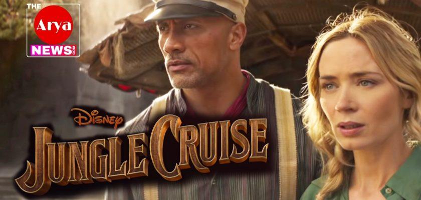 Jungle Cruise Movie Banner