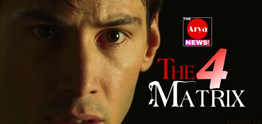 The Matrix 4 Banner