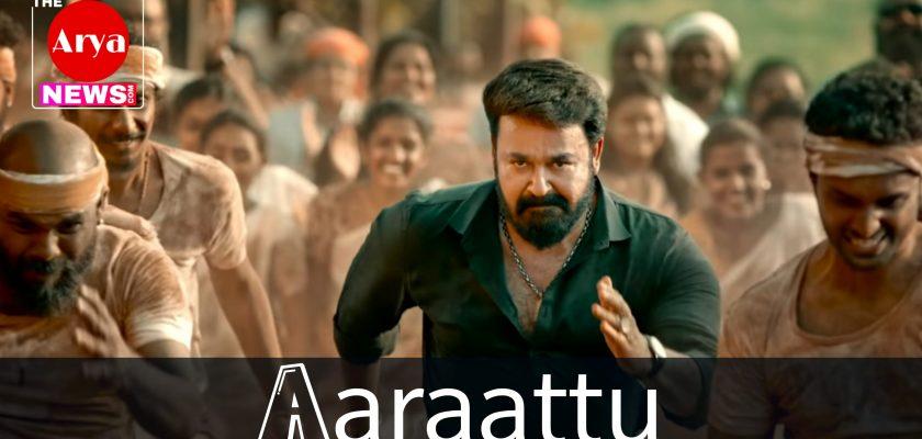 Aaraattu Movie Banner