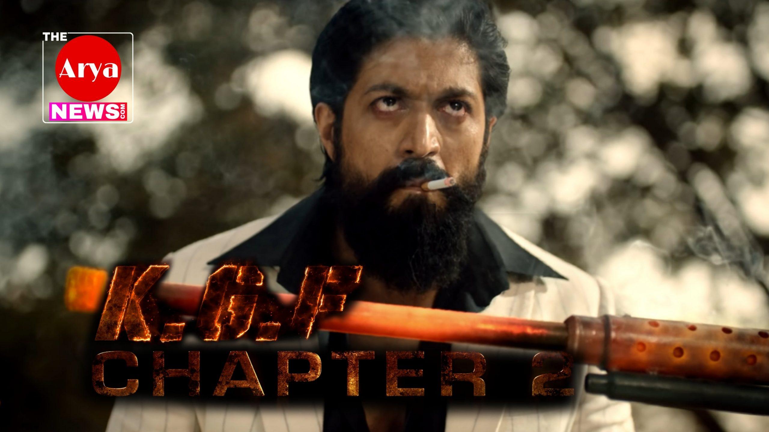 KGF Chapter 2 (KGF 2) Movie Banner